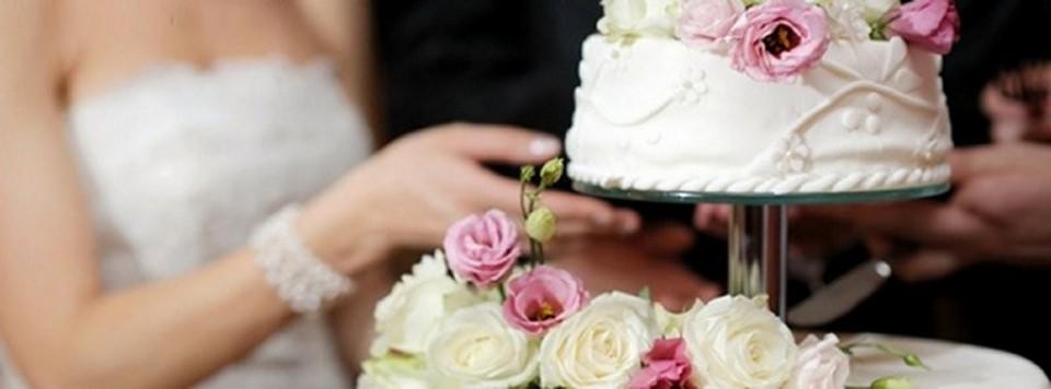 It's Your Wedding!